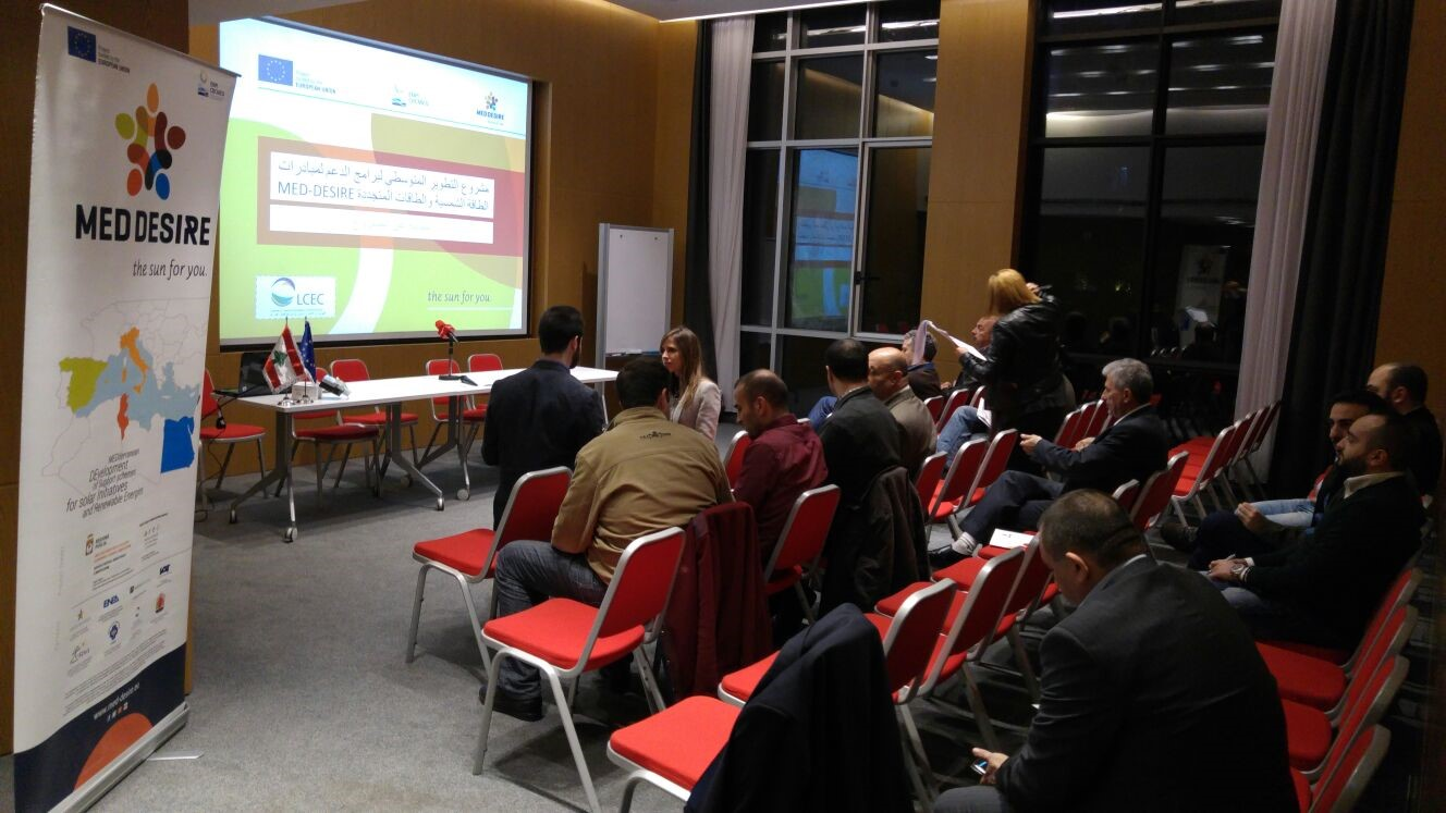 """MED-DESIRE project at the ENPI CBC MED capitalization event """"Environmental sustainability challenges in the Mediterranean Area"""", Rome, October 28th"""