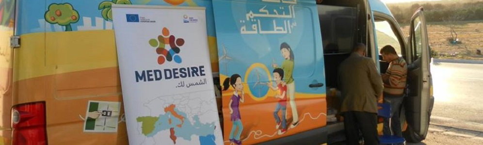 Awareness campaign about RES & EE in the educational community of Monastir