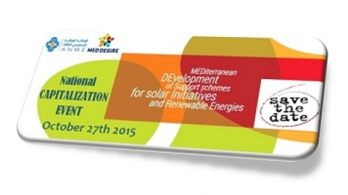 Tunis National Capitalization Event: Save the Date 'Promotional Tools for Solar Thermal and Photovoltaic Installations'